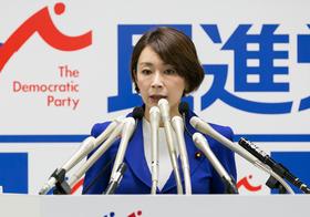 不倫に勤しむ山尾志桜里を重用する民進党・前原代表の軽率さのほうこそ深刻