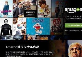 アマゾンやネットフリックス、映画並み独自作品配信…視聴者のテレビ離れが最終局面