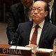 北朝鮮が、米国と中国を追い詰め始めた…国連制裁決議でも全面的妥協