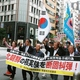 在日韓国人、ミサイル発射で在日朝鮮人への糾弾行動先鋭化…「同等に見られては困る」