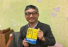 芸人のために謝り続けて35年…吉本興業と刑務所で身につけた、「謝罪のプロ」が教えるコミュニケーション術