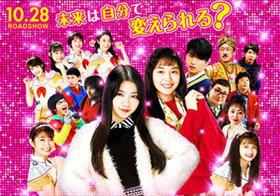 AKB48楽曲てんこ盛り『リンキング・ラブ』、アイドルの歴史をたどる味わい深い快作に