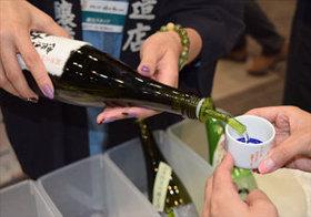 秋限定の日本酒「ひやおろし」を、より楽しめるイベントを専門家がタイプ別にオススメ!