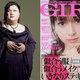 """深田恭子が「ピンクとふわふわを封印」し、マツコ・デラックスの「可愛いインスタやったってブスはブス」が喝采を浴びる社会における、""""可愛いのルール""""について"""