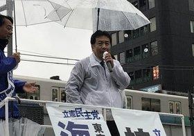 立憲民主党・枝野幸男「旋風」…感動的な演説に聴衆殺到、野党第一党の可能性