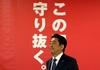 日本国民がアベノミクス信認、完全雇用とデフレ完全脱却へ総仕上げ…株価上昇は過去最長