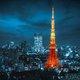ふるさと納税、東京は巨額税収減で死活問題…本来の趣旨無視の豪華返礼品競争が再燃か