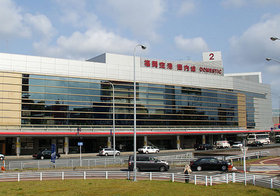 福岡空港、民営化の入札で最強連合落選…呆れた政治的事情優先、民営化の大義無視