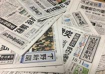 読売新聞は100万部減…瀕死の新聞業界、なぜか部数減らない新聞の「意外な共通点」