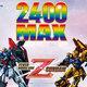 『機動戦士Zガンダム』ついに登場! 酷評目立つ『ガンダムシリーズ』救出へ高まる期待!!