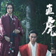 『直虎』、徳川家最大の悲劇に驚嘆の嵐…戦国の世の不条理を絶妙に演出