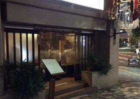 東京・大塚ブームの兆候…定年退職世代を引き寄せる魅力の秘密:飲み歩き、歩き回る街
