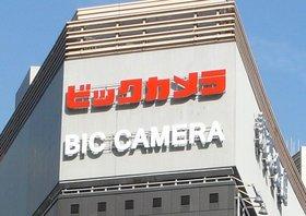 ビックカメラは長年かけ確立したブランドを、自ら毀損し始めているのではないか?