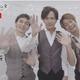 ジャニーズ、元SMAP退所組に「過去曲の歌唱禁止」が波紋…草なぎ「曲がない」発言