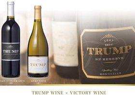 米国で入手ほぼ不可能な超貴重「トランプワイン」、日本上陸!世界的賞も受賞
