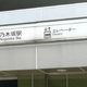 乃木坂、生駒里奈卒業の「本当の理由」…乃木坂、迫る欅坂との人気逆転
