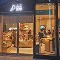 滋賀県、ブーム到来の謎…なぜ観光客激増?