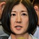 経営危機の大塚家具、タイムリミット迫る…久美子社長の辞任拒否で支援元探し混迷
