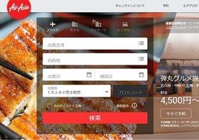 国内航空運賃が一気に値下がるかもしれない…まず名古屋=札幌間が4500円に