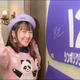 有馬記念(G1)キタサンブラックを脅かす「苦労人」とは!? 競馬女王・桃井はるこがグランプリを一刀両断!!!!