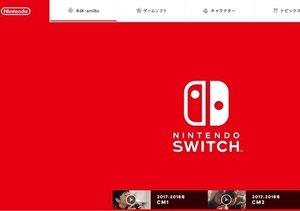 任天堂「Switch」、大ヒット生んだ「超・普通のマーケティング戦略」