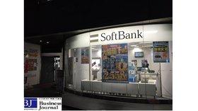 ソフトバンクを蝕む危機…有利子負債が15兆円に、削減計画が破綻
