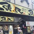 「白木屋」「笑笑」系、経営危機に…大量閉店に違法客引き、他社のモノマネ店量産の限界