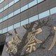 東京地検、リニア不正捜査の標的は安倍首相か…官邸、刑事局長に報復人事で対立先鋭化