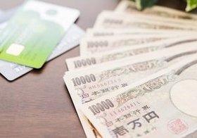 100%の換金率でクレジットカードが現金化できる…フリマサイトを使った新たな手口とその違法性とは?