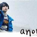『anone』、坂元裕二なのにつまらない…呆れたご都合主義、会話劇も意味不明で辟易