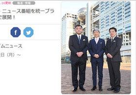 元NHK登坂淳一アナがセクハラ事件を否定 「恋愛アプローチとセクハラ」の違い