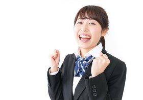 大学入試本番!失敗しないための「受験校選び」最新版!定員厳格化で受かりにくい