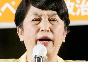 福島瑞穂議員、脅迫で捜査の労組を支援疑惑…人権派弁護士の「正体」