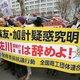 佐川国税庁長官、「徴税トップが書類破棄し逃亡」と批判の嵐…税務署職員が苦情で大迷惑