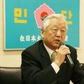 在日韓国人の団体、韓国の「日韓合意見直し」に異議