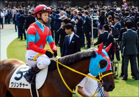 「武豊→三浦皇成」の裏事情......クリンチャー騎乗を他の騎手「拒否」多数だった?理由