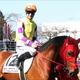 高松宮記念(G1)「万馬券の使者」ネロは二人乗り!? ドイツが誇る「驚異の粘り腰」F.ミナリク騎手を狙える3つの理由