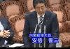 松本人志、森友問題に「安倍さんの足を引っ張るために…」と見解。国会集中審議でも同様の質問が