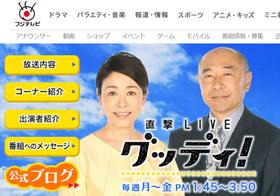 安藤優子、パシュート「ミス」と決めつけ高木美帆が反論、メダル勝手に触る