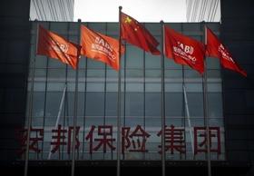 中国経済、日本のバブル崩壊直前と酷似で危険水域か…保険大手が政府管理下に