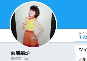 TOKIO城島茂の結婚報道、近日中に新情報が明るみに?