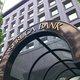 スルガ銀行、経営破綻も取り沙汰…不正融資の証拠隠滅の動き、金融庁が「検査忌避」の異例警告