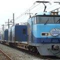 鉄道、1車両当たりの燃費、鉄道会社間で驚きの差? その理由とは?