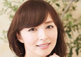伊藤綾子アナが退社、活動休止へ? 二宮和也との交際でバッシングされ続け…