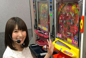 パチンコライター「銀田まい」も大興奮! 谷村ひとしが誇る「パーラー・ドンキホーテ」個人ホールの全容とは!?