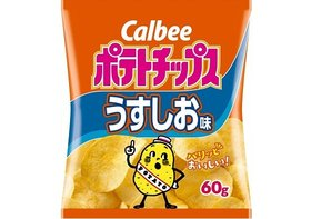 カルビー、8年連続大増収を遂げた松本会長が、退任しなければならない理由
