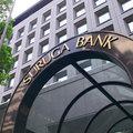 スルガ銀行不正融資、社長は会見で「わからない」連発…融資先への高利ローン強制や資料改竄発覚