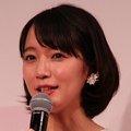 フジ、次クール連ドラは吉岡里帆&高橋一生が共演との情報…想定外の「不安要因」