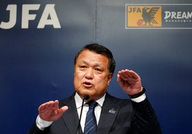 ハリル電撃解任の裏に田嶋サッカー協会会長の恐怖政治…好き嫌い人事で日本代表を翻弄