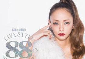 安室奈美恵引退後のエイベックスはどうなる? 今期エイベックスが売ったアルバムの4割が安室のベスト盤だった!